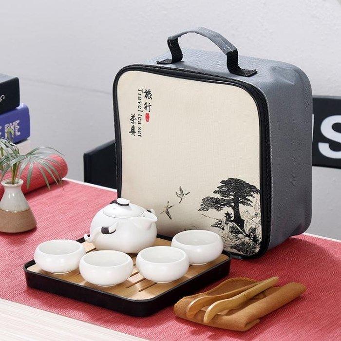 陶瓷旅行便攜式功夫茶具套裝家用茶杯茶盤辦公快客壺車載隨行 LR3522TW