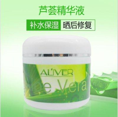 買二送一 美國ALIVER蘆薈保濕霜 蘆薈膠 補水保濕淡化痘印 蘆薈面膜300ml