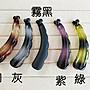 【Love Trina】09025-0803韓國空運✈️正韓。漸層感單邊雲朵香蕉夾(10cm)。髮夾(5色)