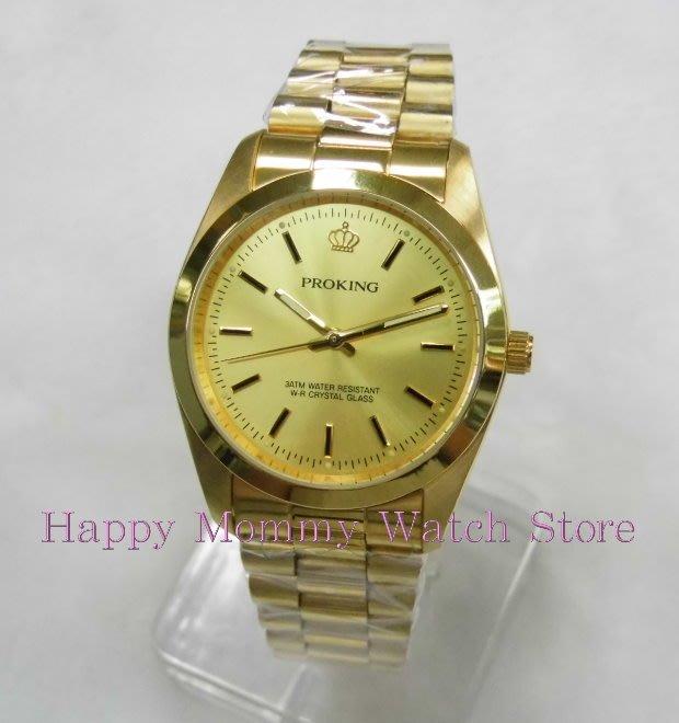 【 幸福媽咪 】網路購物、門市服務 PROKING 皇冠 日本機芯 防水男錶/金色款 35mm 4026