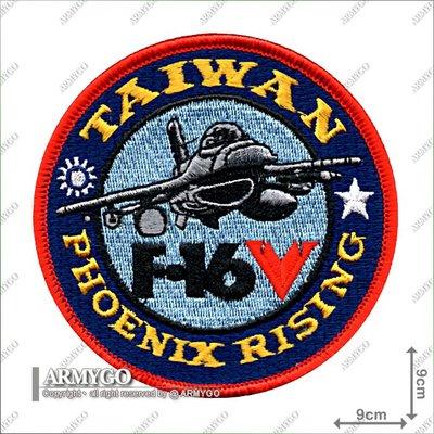 【ARMYGO】空軍F-16 V 戰鬥機 機種章 (紅框版)