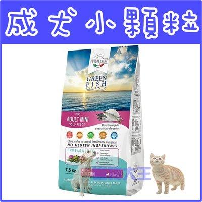 *貓狗大王*GREEN FISH葛林菲-功能性飼料//關節養護配方-1.5kg // 全犬種