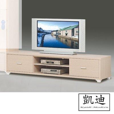 【凱迪家具】F32-281-157 白橡平面7尺矮櫃(157) /大雙北市區滿五千元免運費