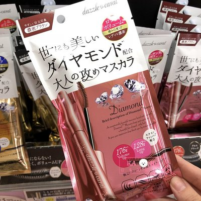 寶島軟妹彩妝~現貨 日本 DAZZLE & CARAT 人氣UP鉆石華麗美睫纖長濃密睫毛膏