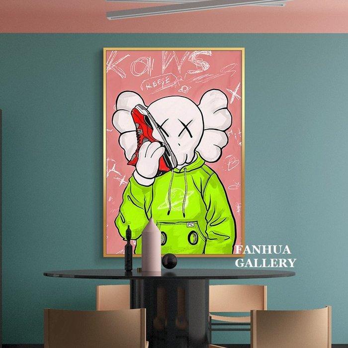 C - R - A - Z - Y - T - O - W - N kaws掛畫潮流潮牌工作室創意藝術裝飾畫餐廳個性版畫房間臥室床頭掛畫生日禮物禮品裝飾品掛畫