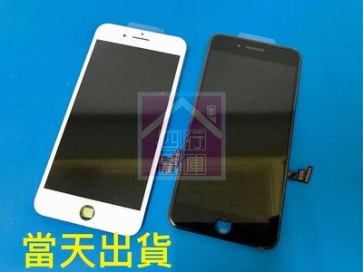 附工具組 iPhone7 plus螢幕 iPhone7 plus總成 iPhone7 plus液晶 面板
