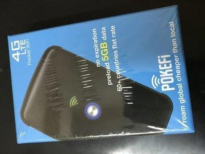 空姐推介SmartGo Pokefi 全球60個國家可用的Wifi 蛋 不需電話咭 旺角舖交收