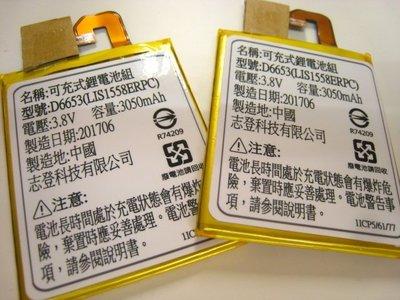 <旦通科技>SONY Z ZU Z1 Z1C Z2 Z2a Z3 Z3C Z4 C5  內置電池 /現場更換價$500元