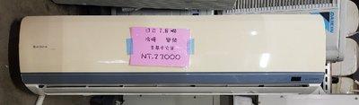 太和-變頻/日立/冷暖1.8噸窗型冷氣 二手家電 中古家電 二手冷氣 中古冷氣