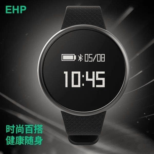 運動智能手環心率心跳血壓監測手錶健康防水跑步計步器