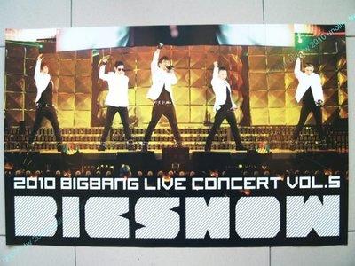 海報滿3張免運~BigBang【BIG SHOW Vol.5】勝利TOP太陽全新BIG BANG演唱會正面款韓國版免競標