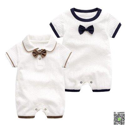連身裝 新生的兒寶寶衣服短袖夏季睡衣男0哈衣3個月連身衣初生嬰兒夏裝女 多款