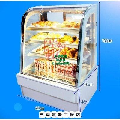 【三季電器】3尺4層大理石圓弧型後開門蛋糕櫃 冷藏櫃 展示櫃GPP~31