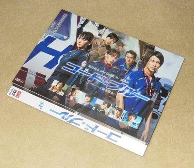 【優品音像】 緊急救命 Code Blue 特別篇 另一個戰場 (2018) 成田凌/新木優子 DVD 精美盒裝