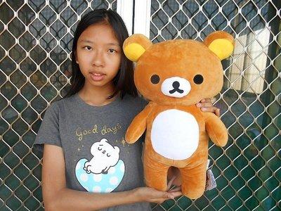 全新正版拉拉熊娃娃 拉拉熊玩偶~高47公分懶懶熊玩偶~Rilakkuma 懶懶熊娃娃 泰迪熊娃娃 小熊娃娃~生日情人禮物