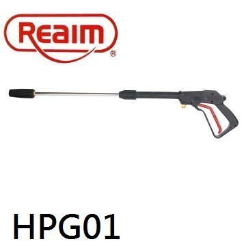 【Reaim萊姆直營】萊姆高壓清洗機-螺牙式鐵製槍組 螺牙機型通用 洗車機 HPG01