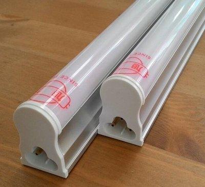 庫存新品  旭光T5 LED 9W T5 2呎串接 連結 支架 層板 間接 吸頂 照明燈具燈管 4呎 18W