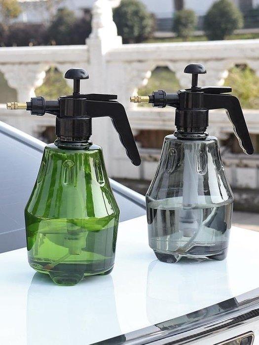 【免運】園藝綠植透明澆花噴壺 家用氣壓式小型噴霧器澆水壺噴霧瓶  【愛購時尚館】