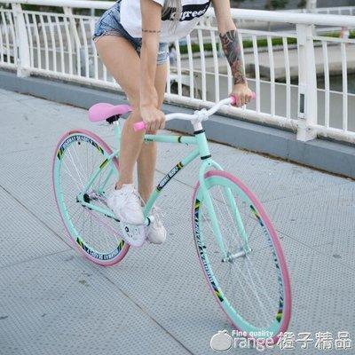 死飛自行車公路賽車活飛單車倒剎車實心胎成人男女學生熒光整車QM