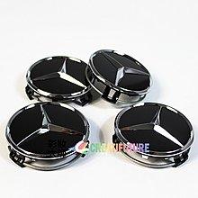 德國原裝進口M-Benz AMG輪圈中心蓋(輪轂蓋)賓士原廠輪轂蓋亮黑色/高光黑色