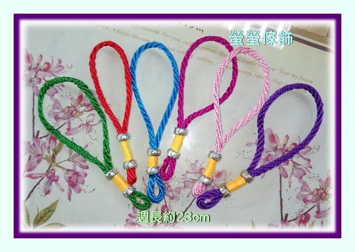 【螢螢傢飾】 中國結穗子,吊飾配件,手把繩套。復古裝飾,包包配飾,書籤diy。