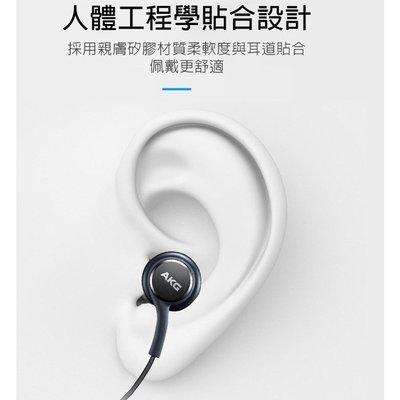促銷SAMSUNG Galaxy Note 9/Note 8/Note 5原廠耳機 AKG 線控耳機 編織 3.5mm