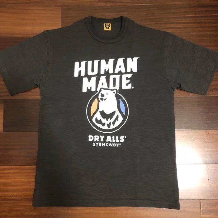 日本制bape nigo 副牌human made 北極熊公仔灰色短袖T恤tee