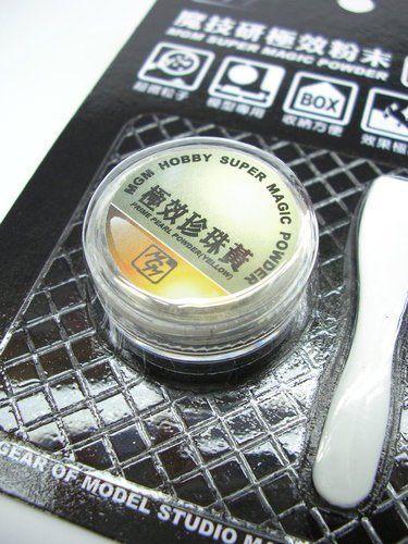 【喵喵模型坊】MGM 魔技研 模型/美術/美甲用 極效珍珠黃