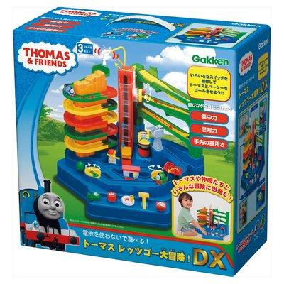 預購 *日本學研正版 Thomas & Friends 湯瑪士小火車 軌道大冒險DX 豪華版 手動 益智邏輯 訓練遊戲