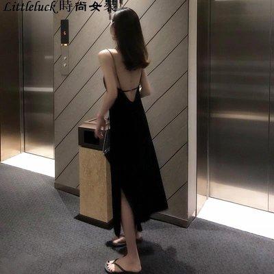 Littleluck~女裝港韓國chic連身裙絲絨氣質修身顯瘦開叉露背吊帶裙中長款打底裙潮