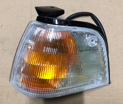 清倉中 【正廠】 福特 全壘打 LASER 88-92年 左邊 LH 角燈 方向燈 轉向燈【各式汽車材料】