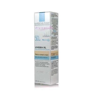 *美麗研究院*理膚寶水 全護清爽防曬液 UVA PRO (潤色) SPF50/PA++++/30ml