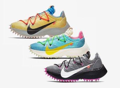 Off-White x Nike Vapor Street 全新正品公司貨含運 現貨 22.5-26cm 可刷卡可分期 下標前請先詢問