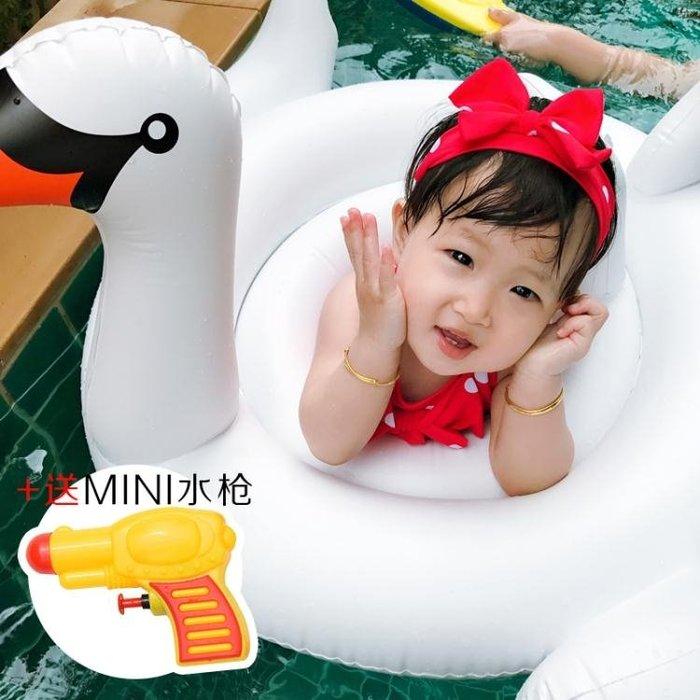 ins兒童泳圈寶寶白天鵝火烈鳥座圈溫泉小孩坐騎嬰兒座圈0-5