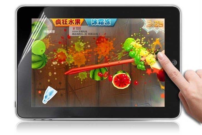 *蝶飛*通用型 Acer B3-A50 10.1吋 貼膜 10吋 智慧平板手機  保護膜 螢幕膜 屏幕保護貼