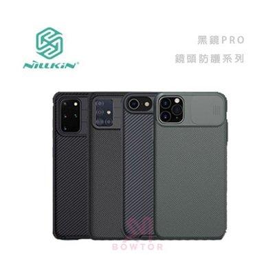 光華商場。包你個頭【Nillkin】iPhone 7/8/SE2 防摔手機殼 鏡頭防護 滑蓋式設計 耐磨防撞(黑)