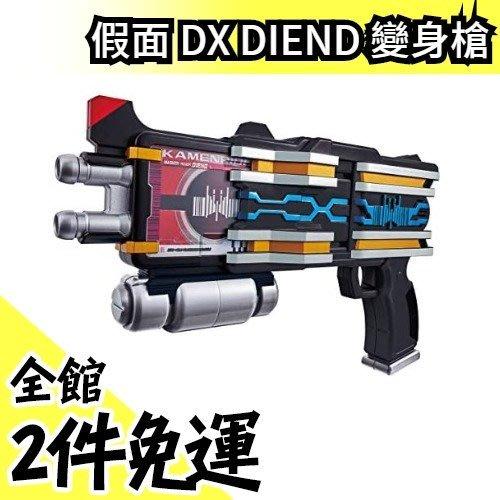 日本原裝 日版 BANDAI 假面騎士 DX DIEND 變身槍驅動器 平成20周年VER.【水貨碼頭】