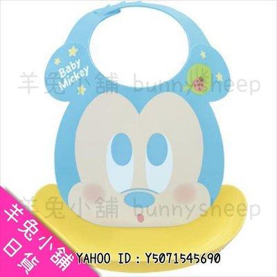 【日本製迪士尼寶寶斷奶防水圍兜兜 米老鼠米奇】Z8051 羊兔小舖 日貨 日本代購 禮物 小朋友 嬰兒