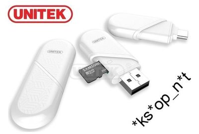 {MPower} Unitek Y-9323 USB 3.0 Type-C USB A Male Micro SD microSD Card Reader 記憶卡 讀卡機 - 原裝行貨