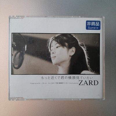 【裊裊影音】ZARD(坂井泉水)-想更靠近看你的側臉(もっと近くで君の横顔見ていたい)單曲CD-BGRAM 2003年發行