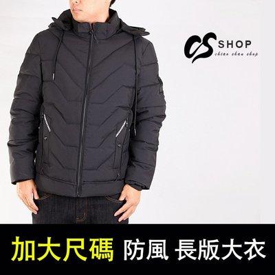 CS衣舖 加大尺碼 2L-3L 精品質感 鋪棉 防風 可拆帽 長版大衣 風衣外套 兩色 876599