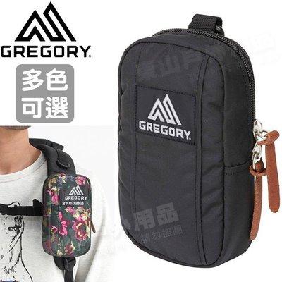 Gregory 65520 65529 兩色可選 Padded M 配件包 背包外掛包/手機包相機包/胸掛包/旅遊防竊包