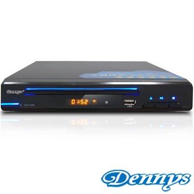 《影音3C購》-Dennys USB/...