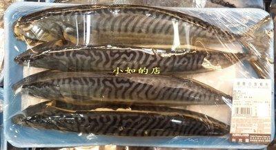 【小如的店】COSTCO好市多代購~挪威野生薄鹽白腹鯖魚(每盒約1.8kg)低溫運1-2盒 150元
