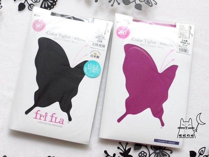 【拓拔月坊】日本知名品牌 M&M Frifla 80丹彩色糖果 褲襪 多色 日本製~現貨!
