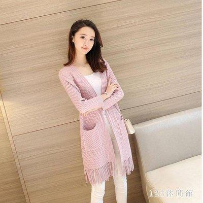 中大尺碼毛衣外套 女款秋季女士長袖中長款秋裝新款針織開衫毛衣外套女LB958