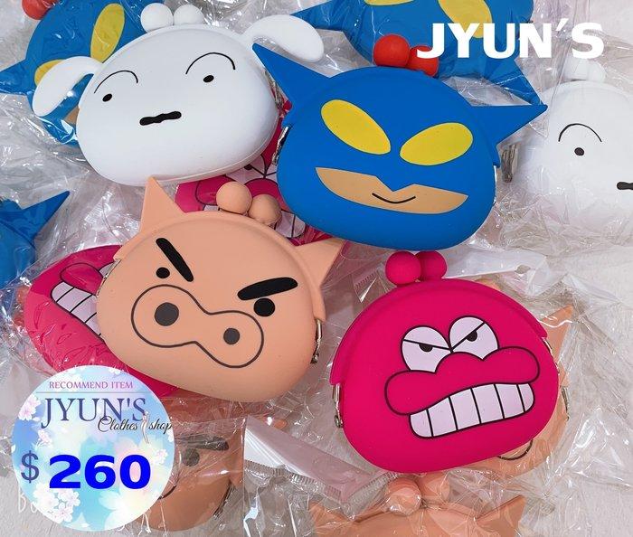 JYUN'S 新品日本原單正版蠟筆小新左衛門恐龍超人小白矽膠零錢包硬幣包耳機包 4色 預購