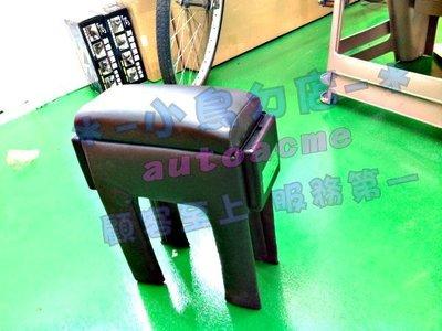 (小鳥的店)福斯 VW GOLF 六代 七代 PASSAT BORA 專用中央扶手 置物箱 扶手箱 各車型可訂做