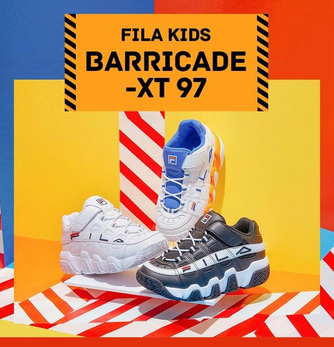 【Luxury】Fila Barricade XT 97 KIDS 大童款 魔鬼氈 籃球鞋 黑白藍橘 男童 女童 童鞋