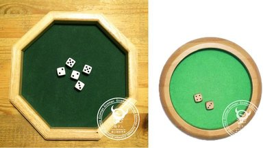骰子人桌遊-木製骰盤:八邊形 & 圓形 Dice Tray:Octagon & Round(另有多種骰塔.骰盤.骰盅)